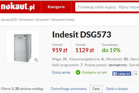 Indesit DSG573_2014-02-17_23-09-41
